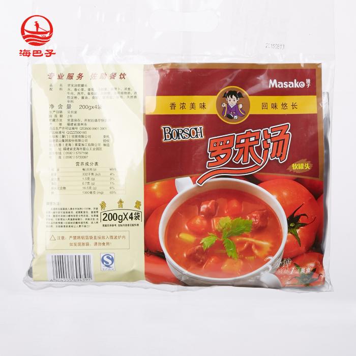 雅子罗宋汤软罐头200g×4袋 汤料 即食速食汤料理包 西式罗宋汤包