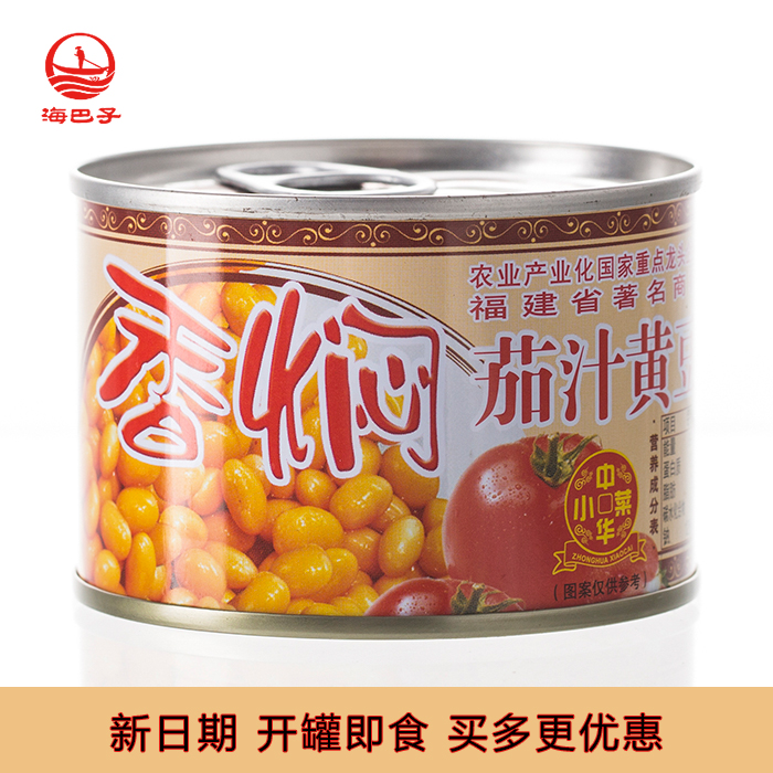 184g×1罐乐隆隆茄汁黄豆 香焖茄汁黄豆罐头 乐隆隆罐头 即食罐头