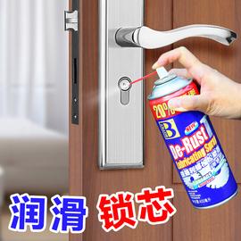 家用机械润滑剂喷锁芯锁孔钥匙孔喷雾门锁门轴除锈清洁清洗门锁油图片