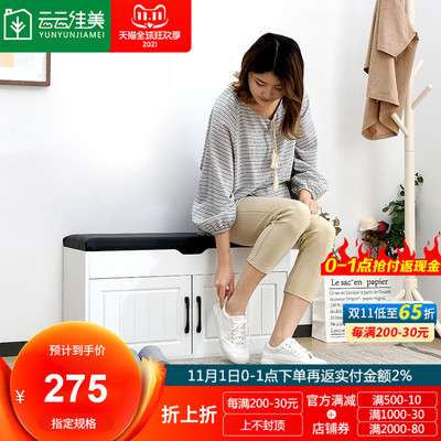 Pure solid wood shoe changing stool at the home entrance, stool-style shoe cabinet, simple and modern multi-functional storage, shoe-trying shoe stool