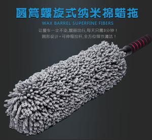 汽车刷洗车刷子刷子车件保养通水用品长柄工具清洗车辆外观车用品