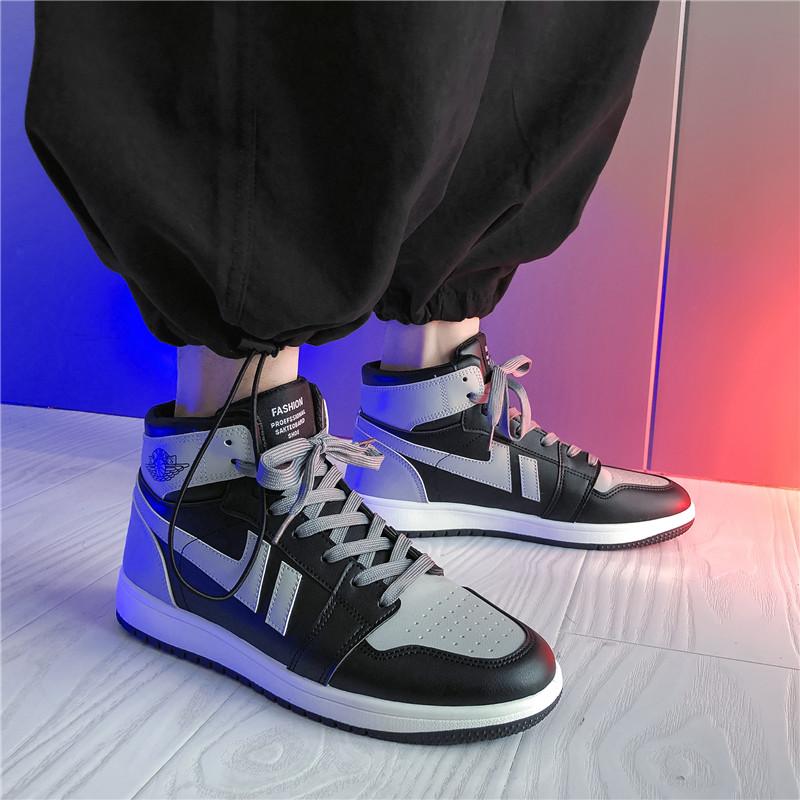 男士高帮春季2021新款空军一号板鞋怎么样