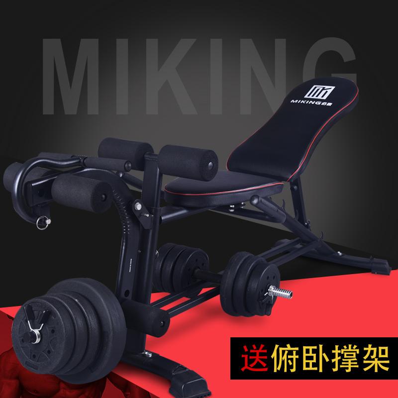 健身椅子多功能训练套装仰卧起坐家用健身器材飞鸟卧推凳哑铃凳男