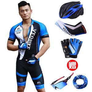 唯派夏季骑行服男短袖套装山地自行车骑行服短裤装备单车服装定制