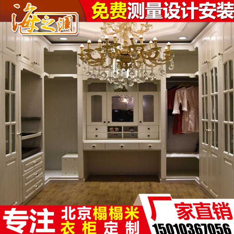 Индивидуальный континентальный дерево общий гардероб спальня простой современный небольшой квартира шаг в пальто между сделанный на заказ стандарт