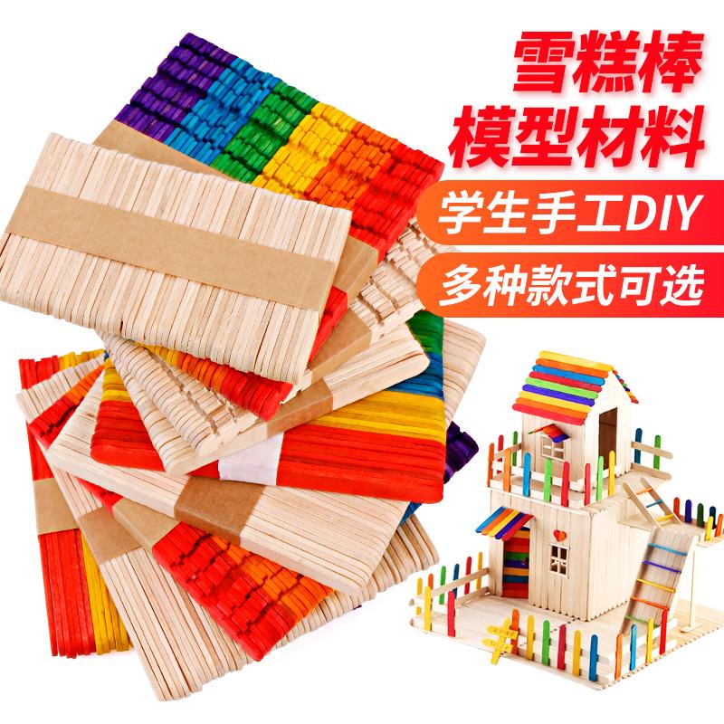 雪糕棒diy手工制作房子冰棒棍模型圆木棒木片雪糕棍木条冰棍棒 Изображение 1