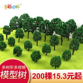 沙盤模型樹場景景觀成品樹DIY行道樹球行景木花樹桿套裝室外建筑圖片