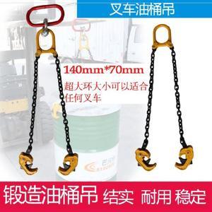 旗威。油桶吊钳双链夹子通用起重钳室外多功能爪子吊索具工具抓钩
