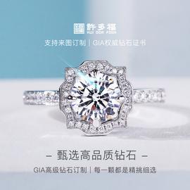 许多福钻石钻戒戒指1克拉正品圆钻裸钻定制18k金钻石戒指结婚正品图片