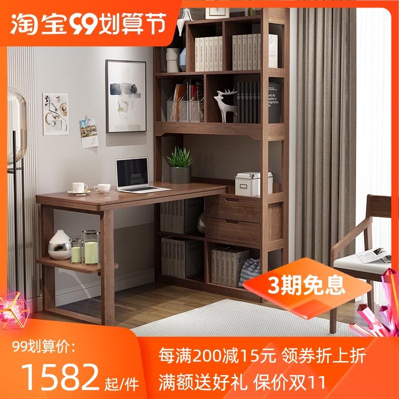 全实木组合带一体简约现代卧室书架