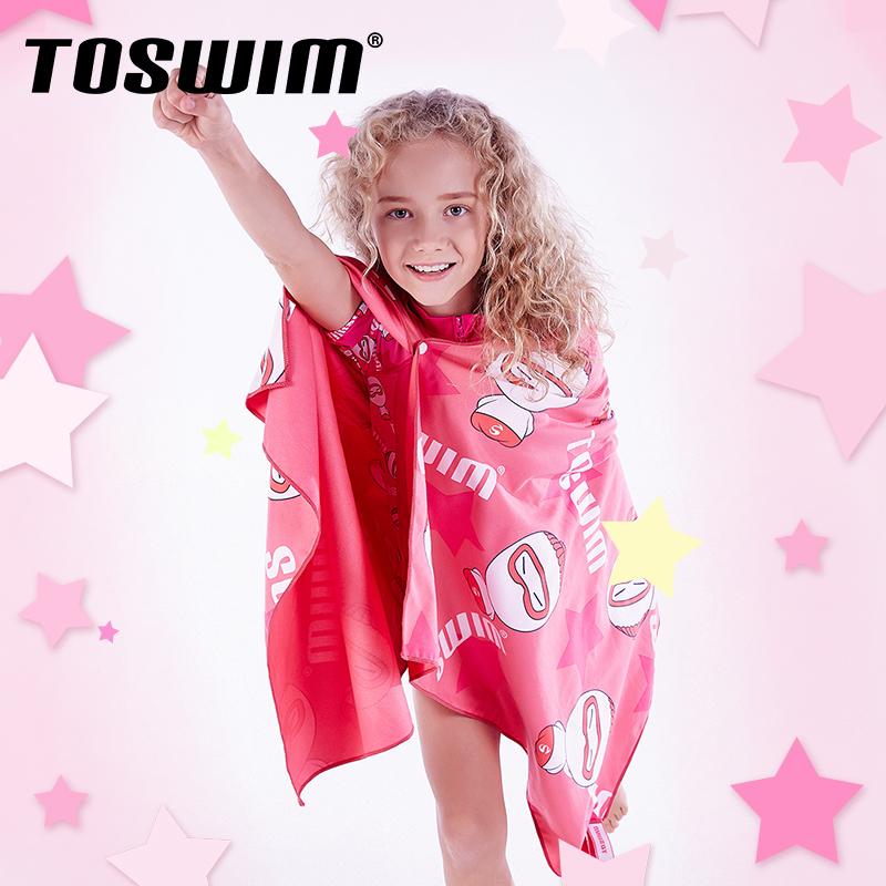 toswim拓胜 游泳浴巾 男女成人儿童速干运动吸水毛巾加大保暖沙滩