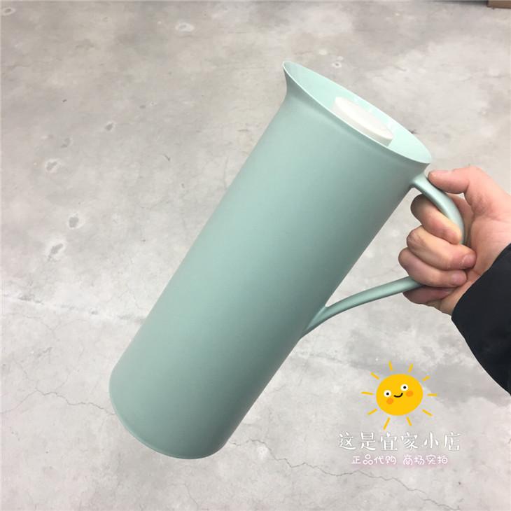 Ikea подлинный соотношение ху мораль 0.8 цвет значение взрыв стол небольшой свежий горячая вода горшок сохранение тепла бутылка любовь на пейте много воды бар