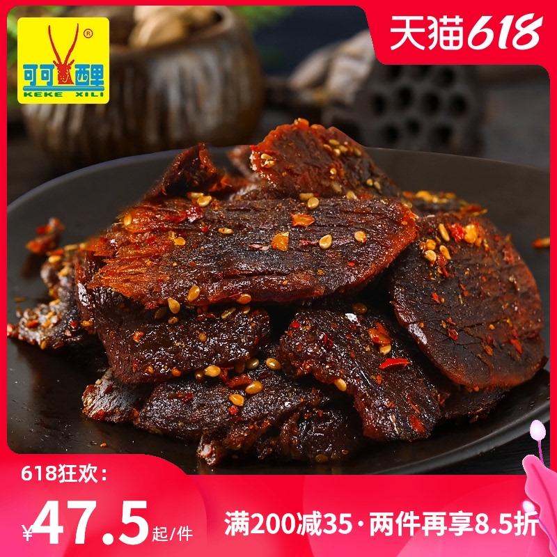 【招牌】可可西里牦牛肉干特惠装150g青海西藏特产牛肉干麻辣五香