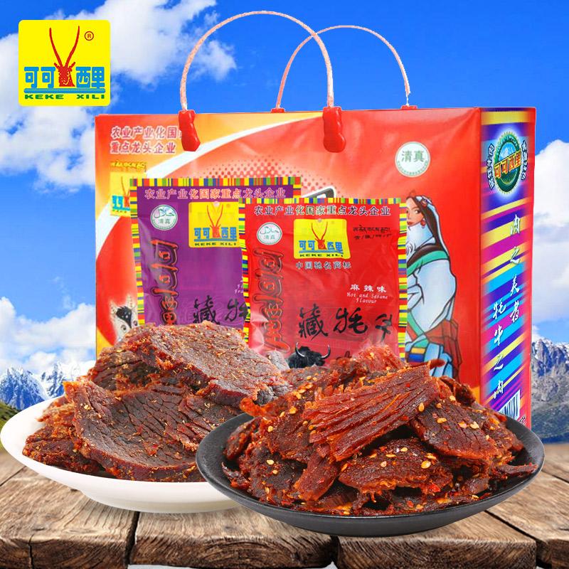 11-09新券【牦牛肉干国庆礼盒E】可可西里牦牛肉干400gx2 青海西藏特产礼品