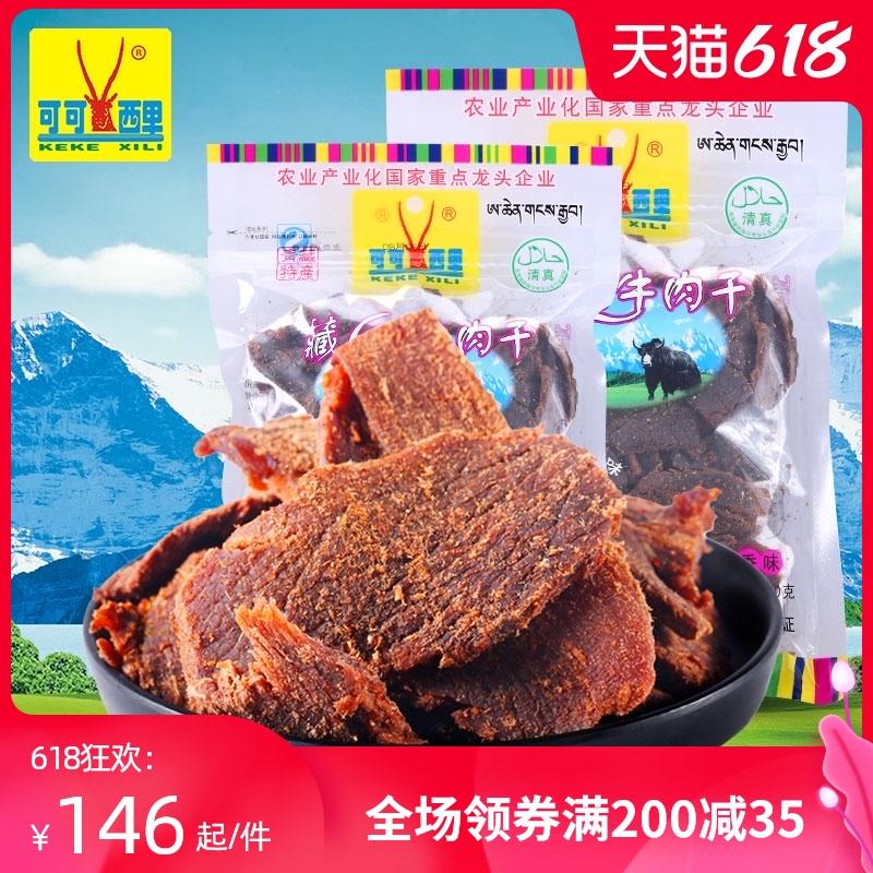 【可可西里】牦牛肉干500g麻辣五香牦牛肉干西藏青海特产清真零食