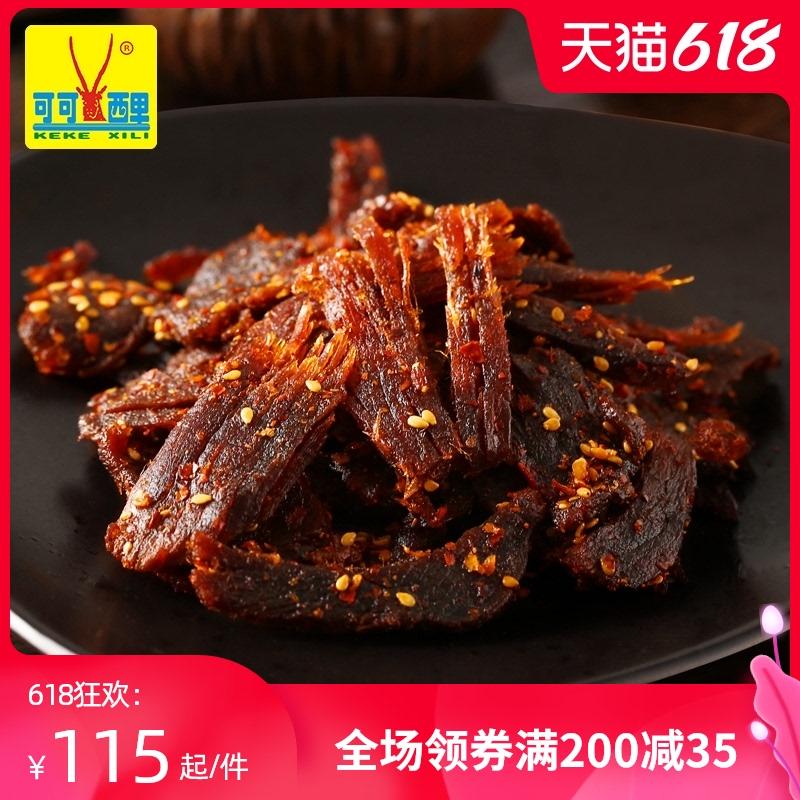 【可可西里】手撕藏耗牦牛肉干210gX2 五香麻辣零食青海西藏特产