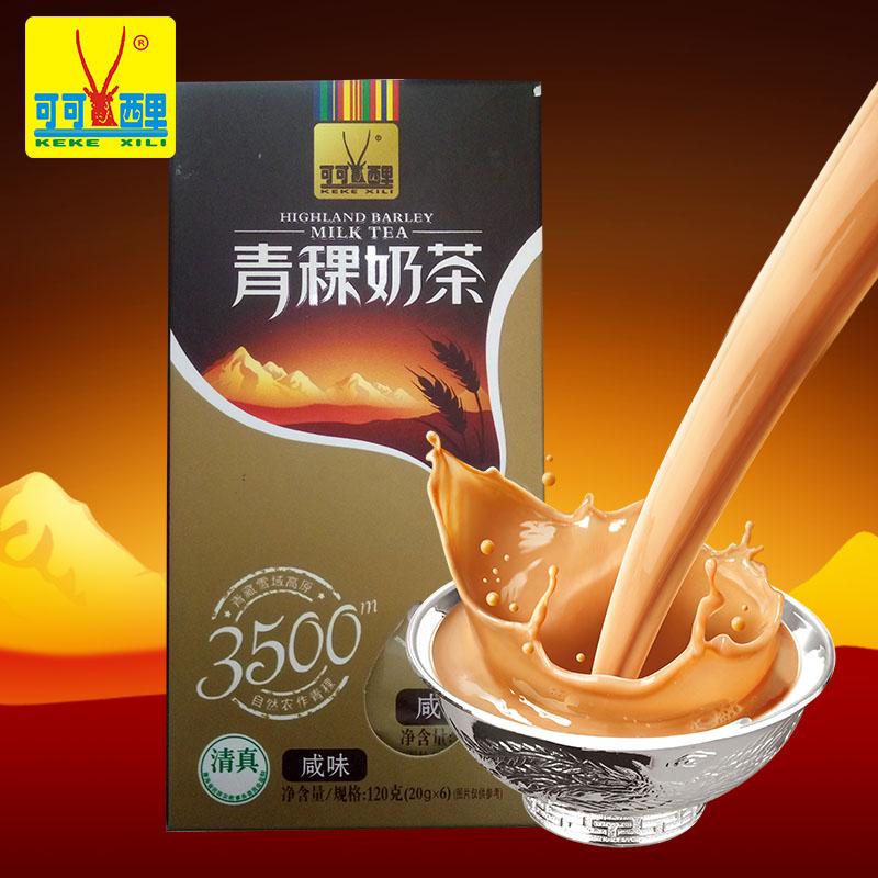 【新品包邮】可可西里青稞奶茶120g盒装 青海西藏特产冲饮食品