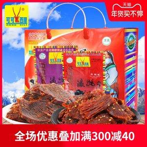 【牦牛肉干年货礼盒E】可可西里牦牛肉干400gx2 青海西藏特产礼品