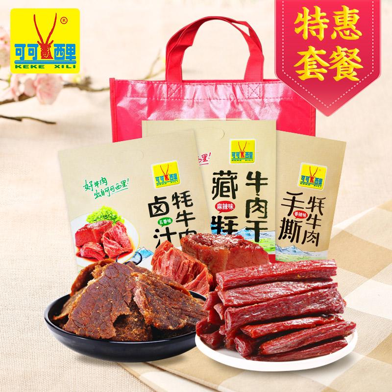 【牦牛肉套餐二】可可西里卤汁/手撕/精品牦牛肉干经典组合