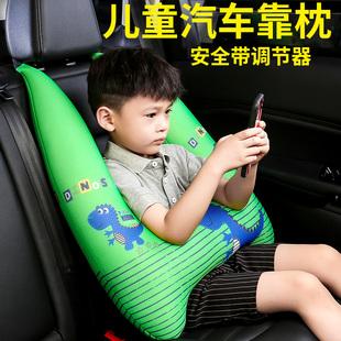 儿童靠枕车上 汽车睡枕抱枕两用汽车头枕护颈枕车载用品 睡觉神器图片