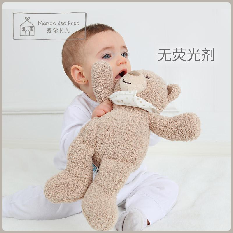 Мягкие игрушки Артикул 26022936597