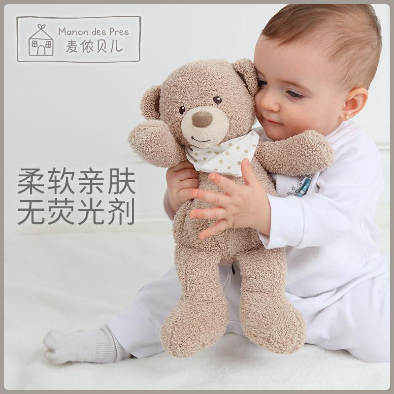 婴儿毛绒玩具安抚睡觉抱布娃娃泰迪熊公仔儿童玩偶陪睡小号抱抱熊