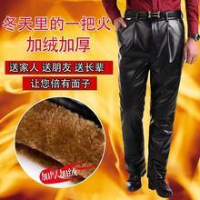 男士皮褲男加絨加厚摩托車防風防水中老年秋冬季保暖棉褲寬松大碼