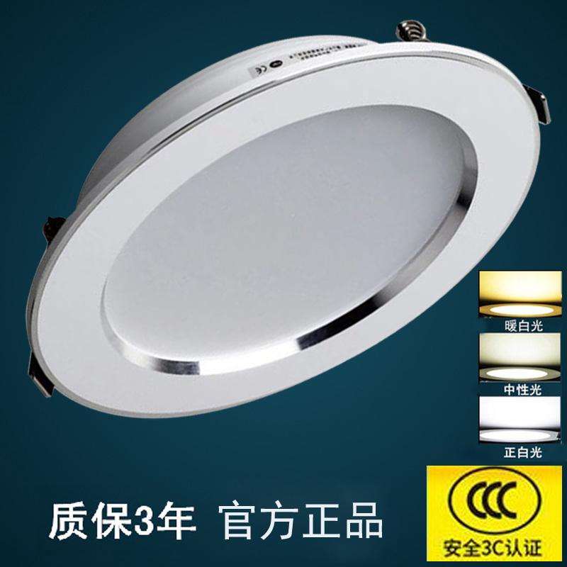 汉唯led筒灯草帽灯超薄天花灯3寸5W4寸12W三色变光桶灯孔灯嵌入式