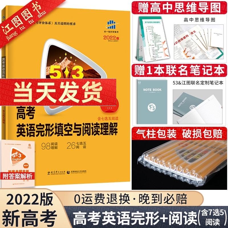 Книги о коллекционировании мебели Артикул 557173805029