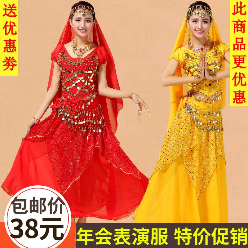 Новый рубец кожа танец установите короткий рукав практика одежда для взрослых мелирование юбка танец производительность одежда индия танец производительность одежда