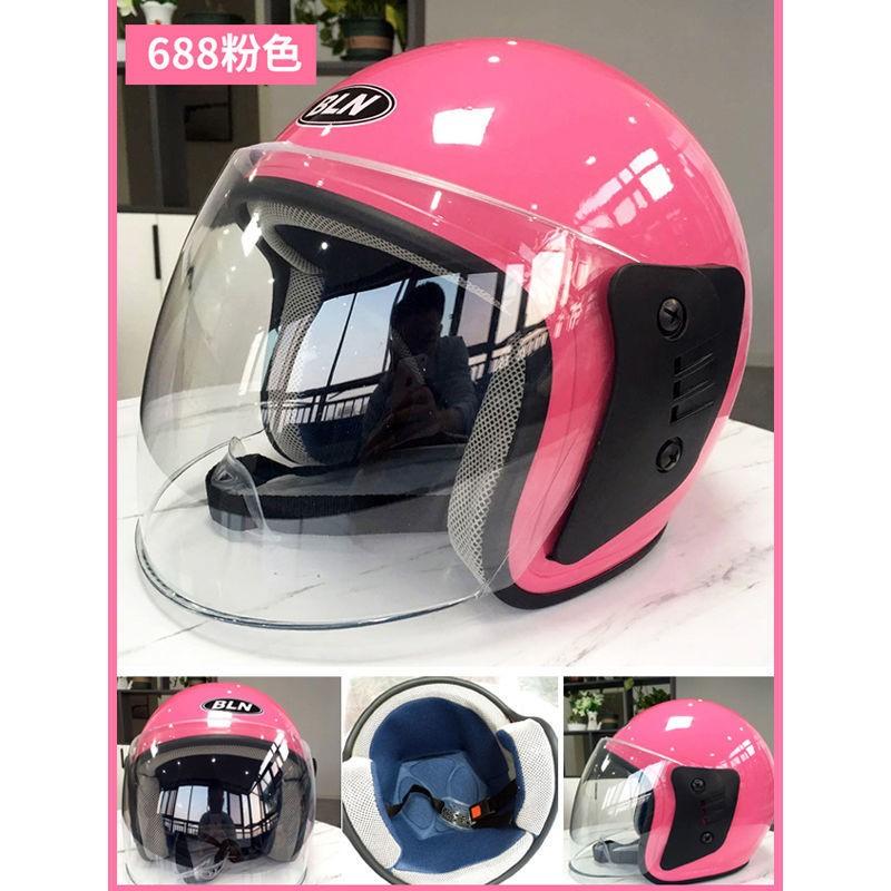 电动车头盔女四季通用冬季防雾保暖男士电瓶车半盔非摩托车安全帽