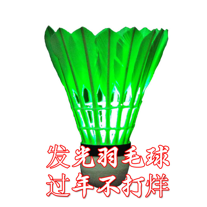 Factory direct sales of 5, equipped with light night entertainment luminous badminton resistant to play fluorescent 3 green cork goose feather