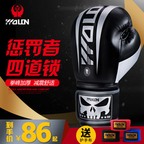 Five Dragons Ghost boxing gloves adult Sanda Training Professional Thai boxing fight sandbag fitness boxer men and women
