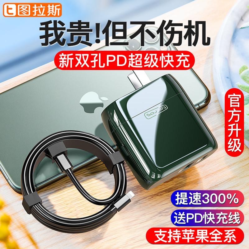 s5830手机充电器销量排行