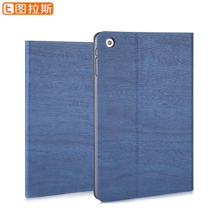 圖拉斯 iPad4保護套i蘋果new Pad3防摔超薄平板iapd2矽膠真皮外殼