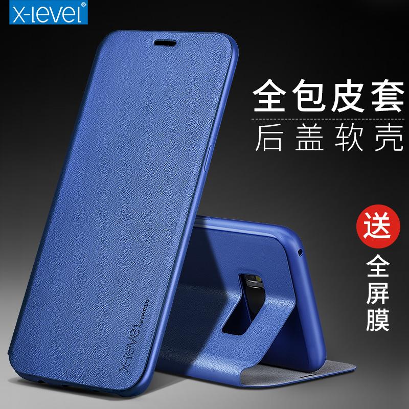 X-Level 三星s7edge手机壳翻盖s7保护套g9350曲面超薄皮套全包防摔个性创意手机套式男女款新潮g9300