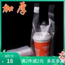 背心奶茶袋子打包袋塑料杯一次性豆浆单杯饮品带子外卖饮品手提袋