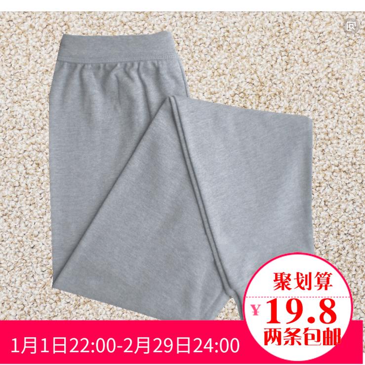 Почта пожилой мужчина хлопок осенние брюки увеличение молодежь тонкий поддержка долгосрочный брюки теплые брюки один тонкая модель осень и зима
