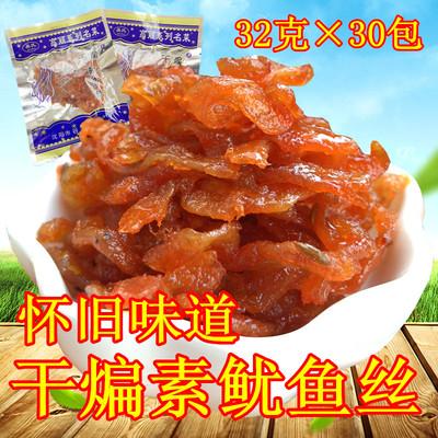 吴氏高丽干煸素鱿鱼丝味80后零食风味豆制品 干煸鱿鱼丝整包30袋