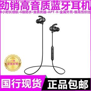 日本soundpeats新款q30 plus耳机