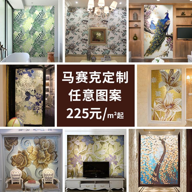 马赛克工艺拼画背景墙画装饰画挂画做隐形门客厅玄关背景瓷砖拼花