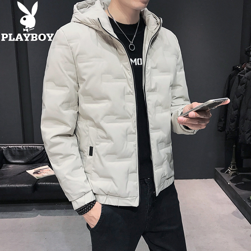 Playboy down jacket men's jacket winter warm Korean Trend light short handsome pop up winter