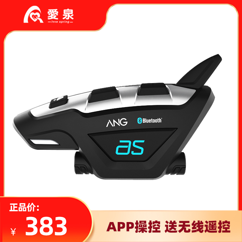 ANG劲秦A5智能摩托车头盔蓝牙耳机内置耳麦防水对讲机音乐蓝牙4.1