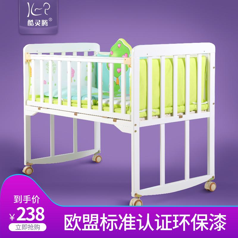 Детские кровати / Люльки Артикул 577552256455