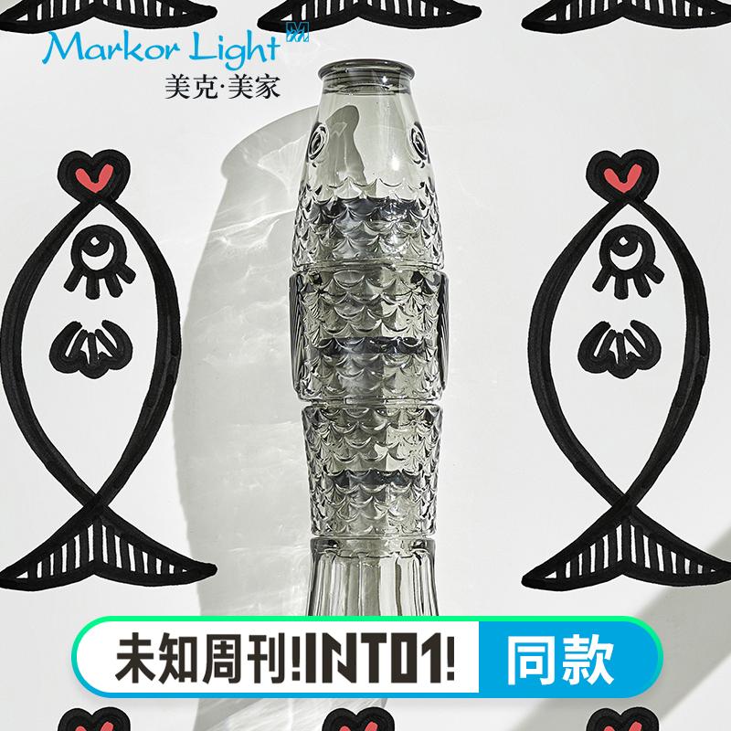 【薇娅推荐】Markor Light菠萝叠叠杯锦鲤杯K9水晶玻璃杯子