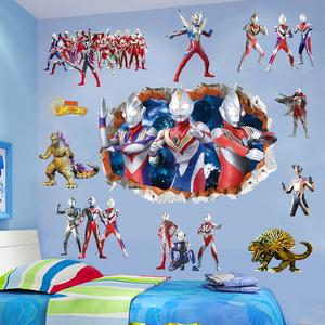 卡通动漫墙贴墙纸贴画车贴纸可移除奥特曼咸蛋超人客厅卧室墙贴纸