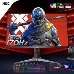 AOC Q27G2SD 27英寸2K高清170HZ刷新率1MS响应IPS屏幕电竞液晶显示器HDR400游戏144HZ台式电脑32显示屏PS5