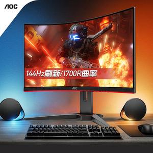 AOC C27G1 27英寸144HZ电竞1MS响应曲面台式液晶电脑显示器吃鸡游戏曲屏显示屏32升降壁挂PS4外接笔记本2KNS