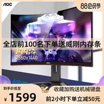台式高清液晶电脑显示器窄边屏幕IPS英寸23.8243V7QHSB飞利浦