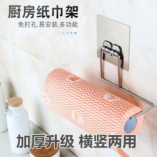创意居家居厨房用品用具家用大全生活家庭实用小物件懒人收纳神器